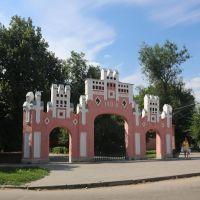 Ворота городского парка, Острогожск