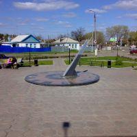 Солнечные часы, Павловск