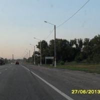 Трасса М4 Дон, Павловск