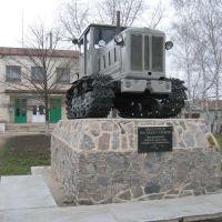 Петропавловка - Трактор, Петропавловка
