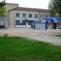 Почта, Петропавловка