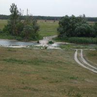 Мост через речку Толучеевка, Петропавловка
