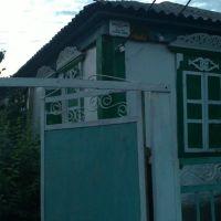House on the edge, Петропавловка