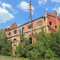 usine de sucre abandonnée, Рамонь