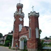 Ворота с башнями, Рамонь