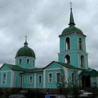 Рамонь. Церковь Николая Чудотворца, Рамонь