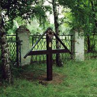 REPJEVKA   -   Magyar kereszt 1993, Репьевка