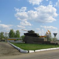 Repevka. Voronezh Region. Russia, Репьевка