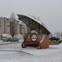 Креативная остановка / The bus stop, Россошь