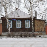 Типичный домик средней полосы россии, Россошь