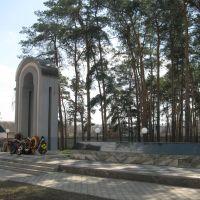 Россошь - Мемориал воинам, погибшим в мирное время, Россошь