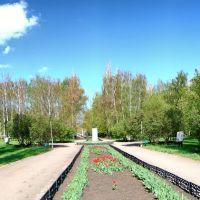 У входа в парк Юбилейный (панорама), Россошь