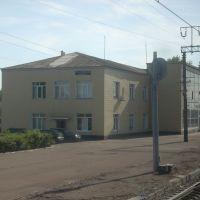 Станция Таловая, Таловая