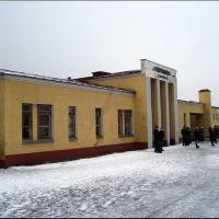 Ж/д вокзал Терновка, Терновка