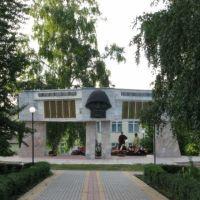 Памятник погибшим в Великой Отечественной Войне, Эртиль