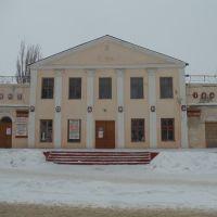 Кинотеатр, Эртиль