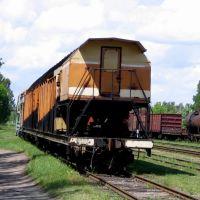Железная дорога, Саров