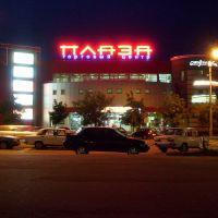 ТЦ Плаза (Night), Саров