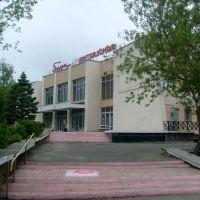 Бани центральные, Саров