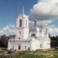 Собор, Ардатов
