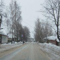 Street, Ардатов