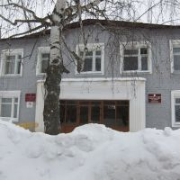 Town administration, Ардатов