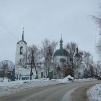 Church, Ардатов
