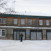 Firehouse, Ардатов