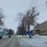 in Ardatov town, Ардатов