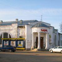 Кинотеатр Искра - вход, Арзамас