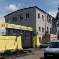 Кондитерская фабрика, Арзамас