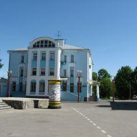 Центр занятости, Балахна