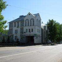 Сбербанк, Балахна