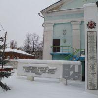 Богородск, Богородск