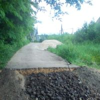 дорога, Богородск