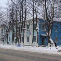 Богородск. Кожгалантерейная фабрика., Богородск