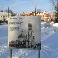 Bogorosk, Богородск