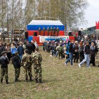 Праздничные мероприятия (2010.05.01), Богородск