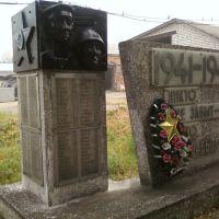 памятник погибшим в 1941-1945 г., Богородск