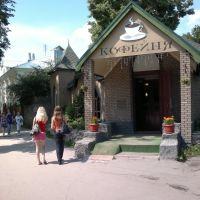 Кофейня. Сoffeehouse, Богородск
