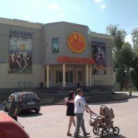 Развлекательный клуб. г. Богородск, Богородск