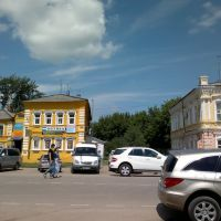 Площадь, Богородск