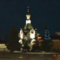 часовня, Богородск
