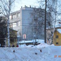 кожгалантерейная фабрика, Богородск