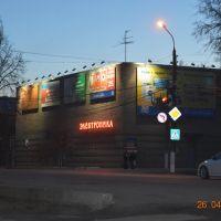 м-н электроника, Богородск