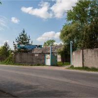 Нижегородский аэроклуб им. П.И.Баранова. Аэродром Богородск, Богородск