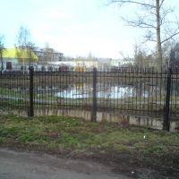 Старый парк, Богородск