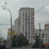 Лефортово, Большереченск