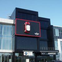 Dealer center Avilon, Большереченск