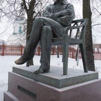 Пушкин в Болдино, Большое Болдино